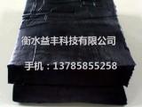 三元乙丙复合盖板 防渗保护盖板