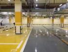 梧州市环氧地面漆 厂家直销价格