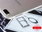 丽江哪里可以分期付款买OPPO手机?