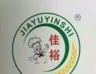 肇庆饭堂承包 企业饭堂承包 信息饭堂承包 餐饮管理