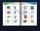 A松岗彩页设计B沙井画册设计C公明产品目录设计D福永名片设计