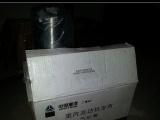 供应重汽潍柴杭发斯太尔发动机汽缸套WG1500010344