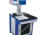 深圳光纤激光打标机技术精湛质量优,就来鼎润