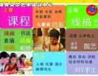 浦口零基础美术培训 儿童画素描/书法/水彩-寒假班招生中