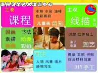 浦口江浦儿童美术绘画班-寒假班招生啦-免费试听