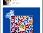 香港幸福狐狸无钢圈调整型内衣招加盟 内衣袜子泳装
