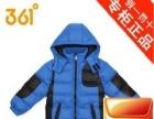 北京最便宜男女装四季服装批发看选挑定货方式
