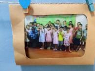 梅村较专业的儿童英语-洪恩教育