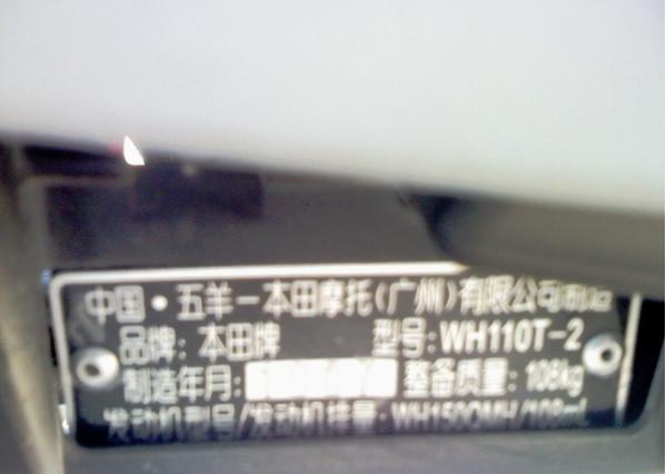 首付300元把小悦110电喷爱车开回家,前期保养很好很到位!