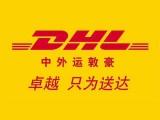 江苏苏州国际快递专寄粉沫液体纯电池食品化妆品茶叶电子产品双清