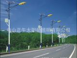 【直销】led太阳能路灯 户外照明太阳能路灯 太阳能路灯厂家