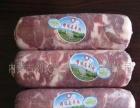 草原羔羊肉 草原羔羊肉加盟招商