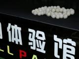 广州良嘉室内网球棒球高尔夫羽毛球模拟运动清单