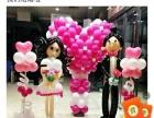 文山小熊气球婚礼布置,活动庆典布置!