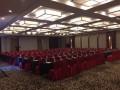 可容纳600人的会议酒店 交通便利的会议酒店