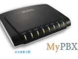 无线交换机MyPBX SOHO  无线集团系统 无线程控交换机