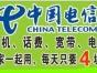 专业宽带网络维护、网络布线、酒店网络安装、座机靓号