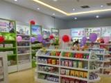 天津婴幼儿加盟店有些 婴儿用品店加盟 海外秀知名品牌