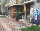 小区入住率爆满盈利精装修便利店两个门面转让(联城)