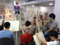 上海美术培训,素描 色彩培训学校