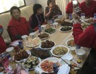 天津南开区福乐园护理型养老院 环境优美 服务好