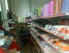 皇姑 超市便利店低~价出兑转让 个人非中介