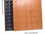 陶瓷防静电地板 郑州防静电地板生产厂家