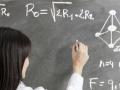 咸阳国润翠湖一对一小班中小学数理化英生物家教