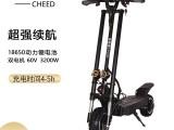 电动滑板车 车易得折叠式电动滑板车