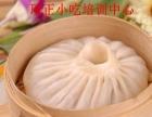 上海顶正灌汤包培训加盟 面食 投资金额 1万元以下