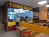 营业中炸鸡汉堡饮品店整体低价转让