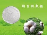 大量供应棉子糖