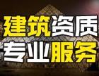 朝阳区时间周期短解公司地址异常北京专业
