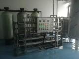 净水处理设备生产销售厂家,原水处理,反渗透过滤设备安装公司
