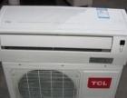 镇平县空调移机加氟维修安装清洗