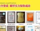 【净国国际】加盟/加盟费用/项目详情