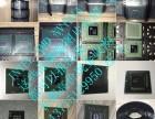 联芯创收购DH82QM87 SR17C INTEL 全新原装