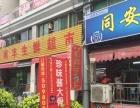 明发园快餐店转让(51旺铺)