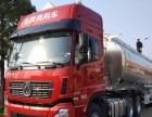 转让 油罐车东风订做各吨位普货罐式车和油罐车
