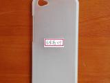 步步高X9手机保护壳皮套浮雕手机壳素材X