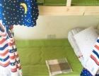 【大圣短租】地铁口零距离 专业大学生求职公寓 拎包入住