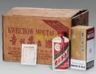 南通烟酒回收 回收洋酒 高价回收轩尼诗系列酒