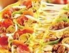 加盟-MY披萨屋