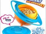 专利婴儿碗陀螺碗/飞碟碗儿童碗宝宝餐具/不会撒不倒碗婴儿训练碗