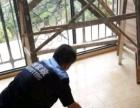 长寿家旭家政承接楼盘开荒保洁、外墙清洗 全城较低价
