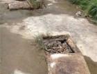 临海市化工园区污水池清理
