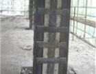 保定室内梁柱切割拆除加固公司