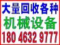 厦门岛外餐饮设备回收-回收电话:18046329777