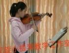 南阳凯旋小提琴教学工作室(三:小提琴教学内容)