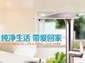 家庭水管清洗与消毒2016年最赚钱的小本项目加盟